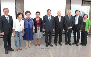 台湾民主政治的先行者 余登发特展暨未来座谈会