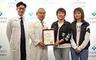 醫師妙手幫助更多人 百萬捐款感謝仁心仁術