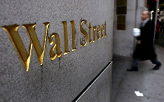 钻美国市场漏洞 中企赴美上市潮不降反升