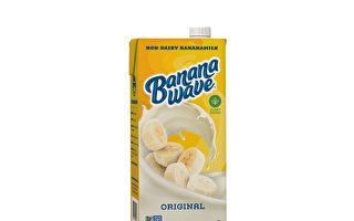 Banana Wave香蕉奶引領替代奶新潮流