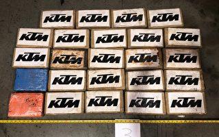 进口机器中藏144公斤可卡因 悉尼男子被起诉