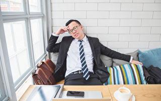 疫情對你的生意有重大影響嗎?