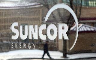 能源巨头森科尔未来一年半最多裁员15%