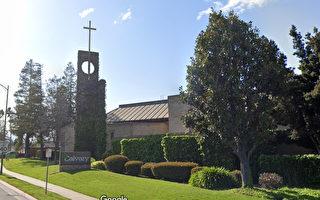 圣塔克拉拉县指控圣荷西教会 要求停止室内礼拜