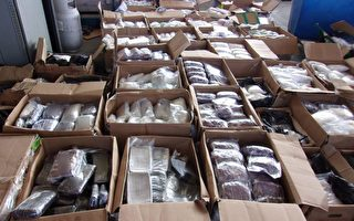 南加州繳獲5千磅冰毒 美國緝毒史上最大案