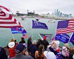 深藍舊金山揚紅帆 保守派船隊遊行挺川普