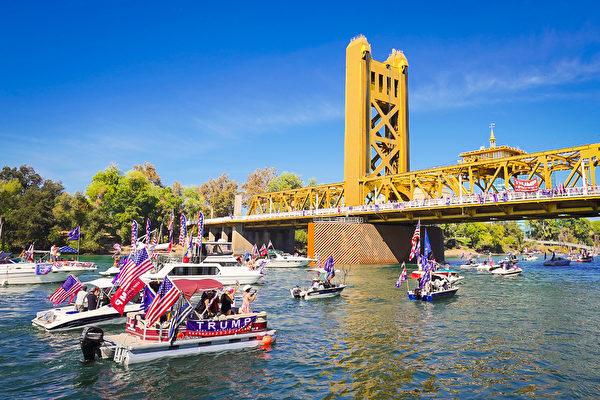 数千民众加州首府集会 汽车游艇游行 支持川普