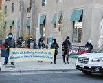 多伦多市民踊跃签名终结中共 警察主动护航