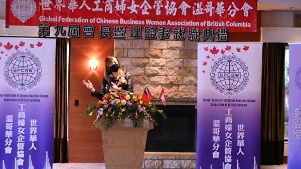圖:世華女企管溫哥華分會於10月29日舉辦交接儀式,迎接新任會長周素蓮與其監理事上任。圖為陳葦蓁致辭。(邱晨/大紀元)