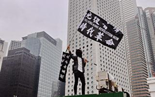 來自香港的人如何爭取永居身分?