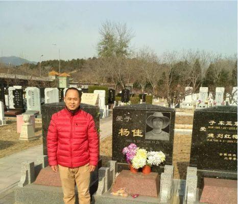 江苏访民蒋湛春祭典杨佳遭酷刑 自杀未果
