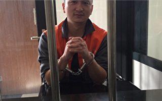 异议诗人王藏谴责警方无信 要求释放病妻