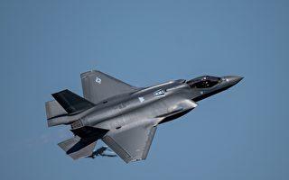 前美国防部官员:应租F-35战机给台湾抗共