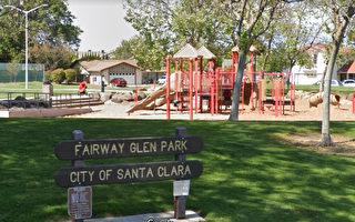 圣塔克拉拉市重新开放公园、游乐场