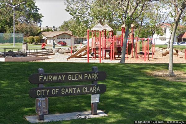 聖塔克拉拉市重新開放公園、遊樂場
