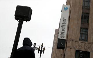 旧金山警局:骚扰自由言论集会嫌犯被捕