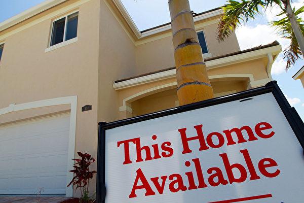 美9月成屋售價 漲幅衝上15年高點