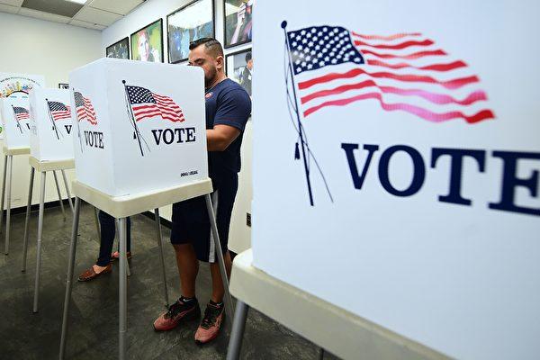 提前投票开始 哈里斯郡首日破纪录