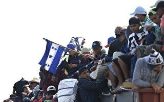 危地馬拉剛解封 大批非法移民過境湧向美國