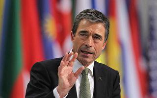 前北约秘书长:欧盟需重视台湾 对抗中共霸凌