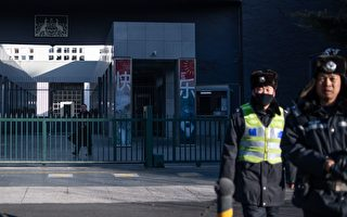 被拘近兩年 澳籍華人楊恆均正式被控間諜罪