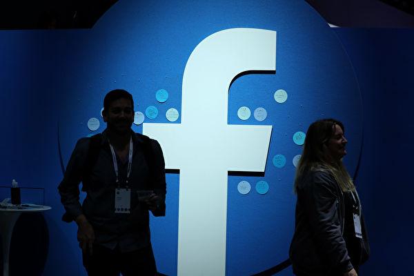 臉書將重要資產從愛爾蘭轉移回美國