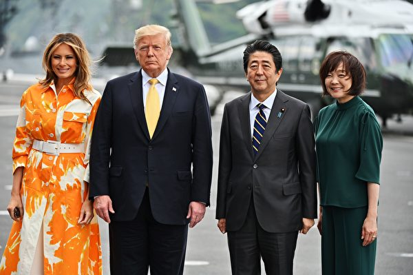 2019年5月28日美國總統特朗普和第一夫人梅拉尼婭,與前日本首相安倍晉三和他的妻子安倍昭惠在加賀號上合照。(CHARLY TRIBALLEAU/AFP via Getty Images)