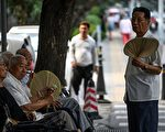 老年人口五年内破三亿 大陆养老陷危局