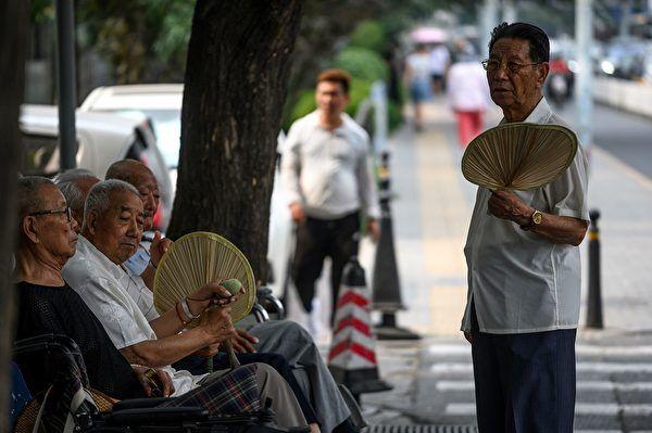 老年人口五年內破三億 大陸養老陷危局
