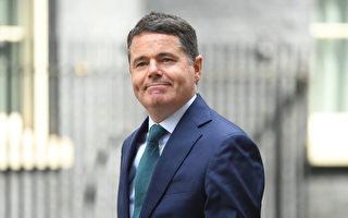 前所未有 爱尔兰180亿预算出炉