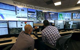 為有效處理野火 PG&E接受SEMS之培訓
