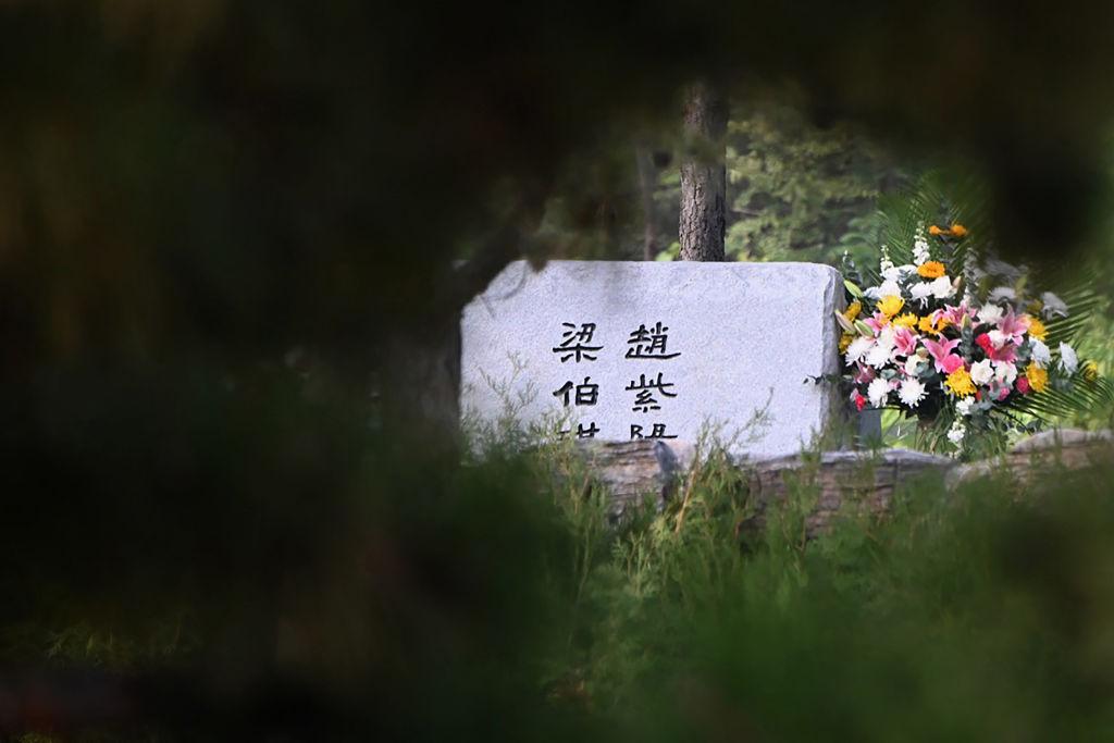 趙紫陽誕辰101週年 家屬祭拜被監視