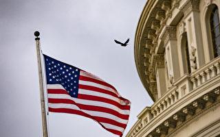 美委員會:確保未來競爭力 美國必須反制中共