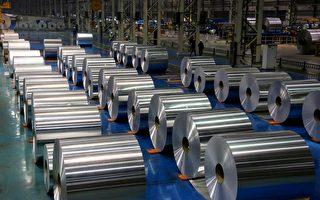 歐盟對中國鋁材徵最高48%的反傾銷關稅