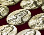諾貝爾獎本週將陸續揭曉 和平獎週五揭曉