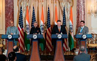 蓬佩奥和埃斯珀将访印度 巩固同盟针对中共