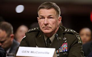 【重播】美陆军参谋长:美国印太战略
