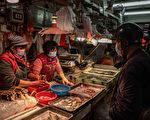 武汉菜场规定女摊贩不得超45岁 引热议