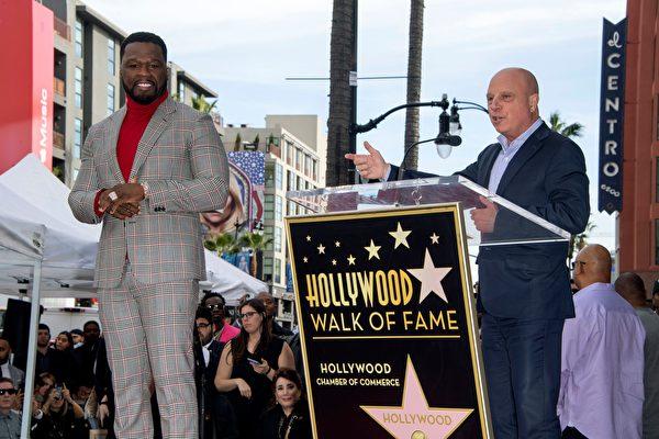 怕拜登加税 美非裔说唱歌手50 Cent改投川普