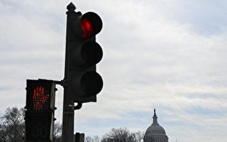 華盛頓DC計劃增設紅燈攝像頭