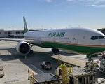 疫情之下 台湾两大航空企业仍成功获利