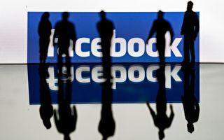 回擊新法規 臉書谷歌平台或在澳停供新聞