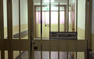 德国犯人监狱劫持人质 遭特警当场击毙