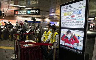 紐專家:抗疫要向台灣學習 而非WHO