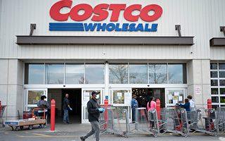 在Costco購物 值得多買的6種食品和日用品