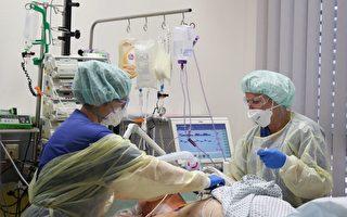 調查:德感染者住院治療費 平均每人超一萬歐元