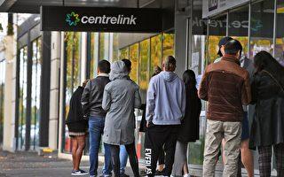 澳企疫情期间每天3500人失业 一份工作12人抢