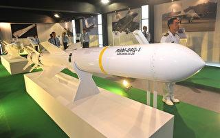 沈舟:美国售台鱼叉导弹 威慑中共舰队