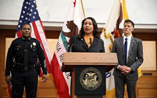 """旧金山市长签署预算  批评市议会""""不负责"""""""