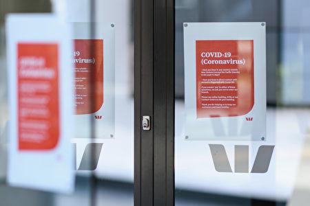 西太平洋银行奥克兰总部员工病毒检测呈阳性